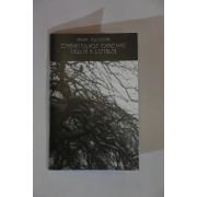 #001 Михаил Погарский «Сравнительное описание людей и деревьев»